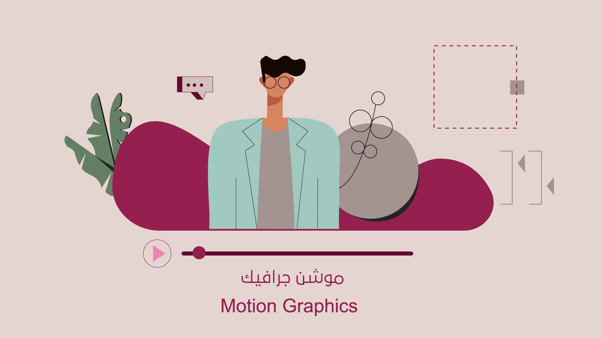 Motion Graphics  Infographics , Tamplets , Annual Reports , Ebooks  One of the most successful marketing and advertising tools at present and is the main interface to present your idea to the public of different ages in a simple and attractive way. Animated videos are the pieces of art we want to draw, where we can present your message as a special story to the public    Read More